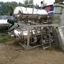 殺菌鍋的殺菌過程不銹鋼殺菌鍋碳鋼殺菌鍋圖片