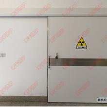 射线防护门设计、制作、安装咨询天宇射线防护门图片