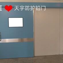 射線防護門廠家,醫用射線防護門,電動射線防護門,安全射線防護圖片