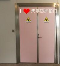 射线防护门、铅门的建造流程图片