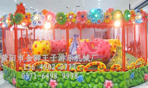 金狮王子游乐供应欢乐喷球车儿童乐园游乐设施