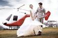 北海薇薇新娘免费拍摄直升机婚纱照、空中视频拍摄