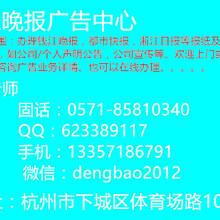 杭州——代理记账——电话价格