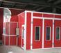 吉林汽车烤漆房厂家汽修厂专用汽车喷漆房&讯达牌