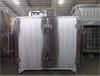 讯达新品发售不锈钢光氧催化废气处理设备新型环保