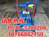 全国热卖新型空心砖标砖制砖机手动小型水泥砌块机混凝土砖生产设备