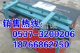 江苏南京亚克力高光倒角机各种塑料板材倒边加工机械高效率