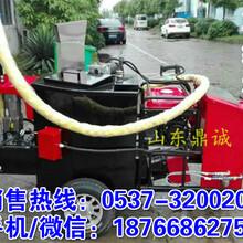 辽宁阜新DC350型沥青路面灌缝机价格大容量手推式路面灌缝机车载式电动搅拌灌缝车
