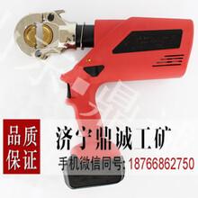 便攜式電動液壓壓線鉗鋰電池導線銅鋁端子緊壓鉗400型壓接機圖片