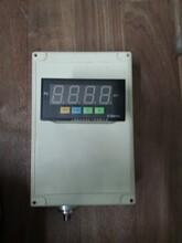 DS203在線露點監控儀圖片