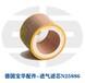 供應德國寶華粉塵濾芯寶華壓縮機配件專用空氣過濾芯C630