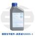 寶華BAUER配件寶華壓縮機專用潤滑油N28355-1