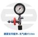 德國進口bauer寶華高壓壓縮機配件充氣閥071743