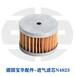 供應德國BAUER寶華壓縮機專用空氣濾芯N4823粉塵濾芯