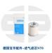 德國bauer寶華壓縮機空氣濾芯N70空壓機濾芯粉塵濾芯N70