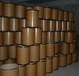 武汉南箭牌过氧化氢酶食品添加剂厂家直销