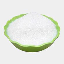武汉南箭牌柠檬酸亚锡二钠蓬松剂价格实惠图片