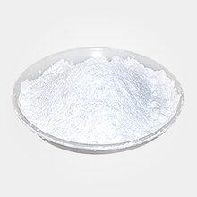 南箭牌亞硫酸氫鈉漂白劑信譽保證圖片