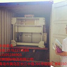 青岛气浮设备进口报关的清关方法