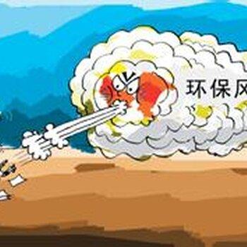 在南阳新野县如何办理企业做环评一般需要什么