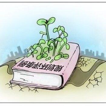【南阳办理环评报价_在南阳西峡县如何办理企
