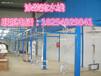 锌钢喷塑流水线静电涂装生产线讯达家具涂装流水线报价