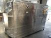 光氧催化废气处理厂家直销上门安装讯达供应