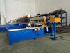 美的折弯机空调两器加工设备冷凝器折弯机热交器折弯机