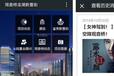 微信平台开发微房产服务号订阅号开发