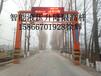 西宁智能升降限高架固定限高架厂家电动液压智能升降限高架生产厂家哪家好?