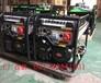 8KVA汽油发电机轻便开架式