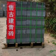 广元铺地小青砖、工厂发货图片