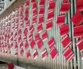 乌海西式瓦施工视频