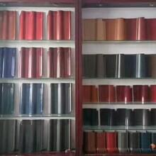 陶瓷瓦廠家連鎖瓦生產廠家圖片