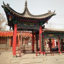 古建施工隊寺廟施工隊古建公司河北鑫喆古建公司圖片