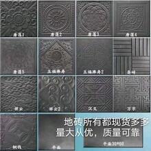 北京青磚生產廠家青磚批發鋪地條磚仿古面磚圖片