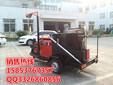 湖北武汉道路养护大型沥青胶灌缝机100L乳化沥青胶加热泵厂家直销