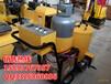贵州安顺小型路面裂缝填平机60L乳化沥青胶灌缝机厂家