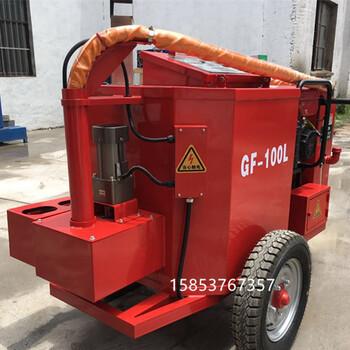 全程电子恒温加热的拖挂式沥青灌缝机保温性能好的路面裂缝修补机