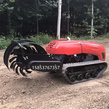 智能化田园管理一体机省人工的遥控旋耕打草机
