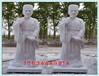 漢白玉李時珍雕像圖片石刻李時珍頭像價格山東李時珍雕塑廠家