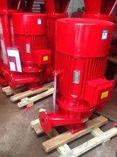 30千瓦消防泵价格,37千瓦消防泵价格,威泉泵业优惠图片