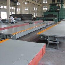 电子汽车衡供货厂家,100吨电子汽车衡安装