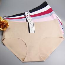 云梦妮外贸加大码4XL冰丝无痕女式内裤速卖通一片式女士三角裤