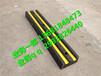 反光橡胶防撞条/汽车橡胶防撞条/橡胶防撞护角/
