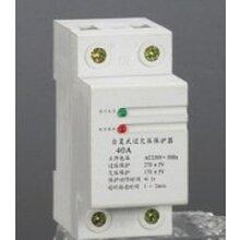 40A/2P自复式过欠压延时保护器KFGQ三相四线自复式过欠压保护器过压保护器