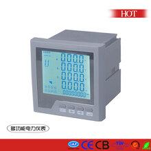 DP110L-3E,DP120-3E多功能网络仪表DP150L-E导轨式电能表