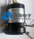 勝途電子生產炒料機滑環耐高溫滑環旋轉可靠