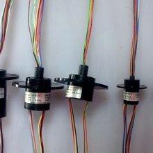胜途电子批发信号滑环大电流滑环脉冲信号导电滑环