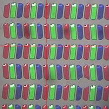 慕藤光手机显示屏RGB专用检测镜头